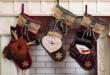40006 - Holiday Christmas stocking